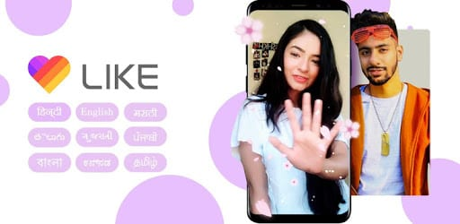 Like Video