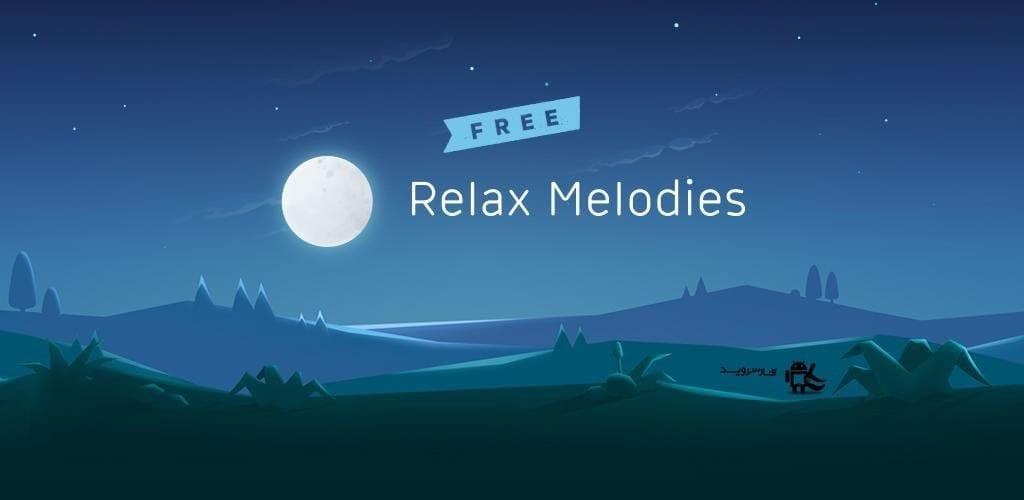 Relax Melodies Premium Sleep Sounds