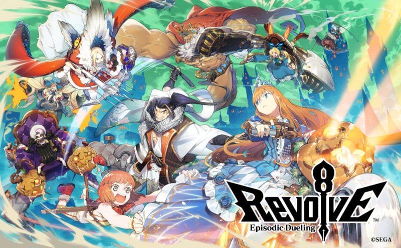 Revolve8